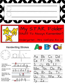 Homework STAR Folder *Updated*