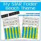 Homework STAR Folder (BEACH THEME)