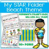 Homework STAR Folder (BEACH THEME)