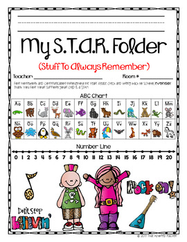 Homework STAR Folder (Rock Star Theme)