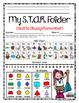 Homework STAR Folder (Rock Star Theme)