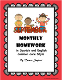 Homework September both English and Spanish