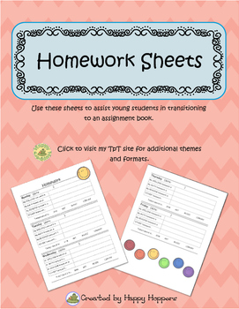 Homework Sheets - Sample