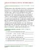 """Homework Sp1-Sp5 - Análisis de película: 2-Part Movie Guide for """"Home Alone 2"""""""