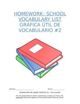 Homework Sp1 - Unit 2 Vocabulary: Three Column List for School Words