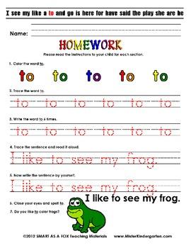 Homework Worksheets (Houghton-Mifflin Kindergarten Sight Words)