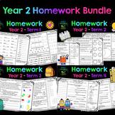 Homework - Year 2 - Whole Year Bundle