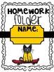 Homework communication folder cover sheet ( pete the cat design) back to school