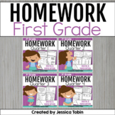 First Grade Homework Spiral Review Bundle for the Year