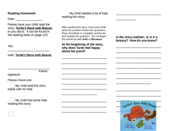 Homework for Reading Streets; second grade Unit Two