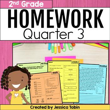 Homework Second Grade