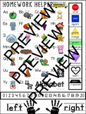 Homework helper reference chart