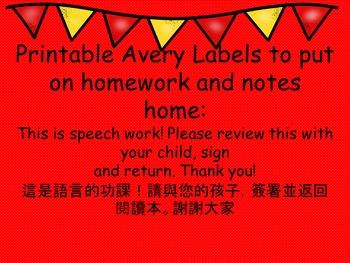 Homework labels for speech