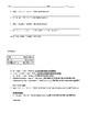 Homework: passé composé conjugation practice