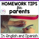 Homework tips for parents!  In English and Spanish! *Paren