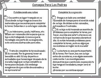 Homework tips for parents!  In English and Spanish!