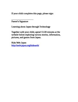 Homework/Family Activities to learn about Japan