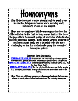 Homonym Practice Sheet for Students (2 versions!)