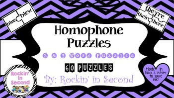 Homophone Puzzles/Task Cards