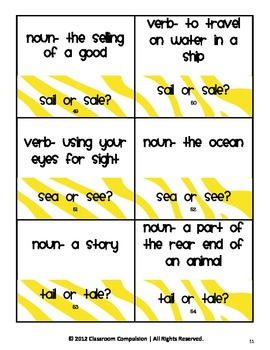 Homophone Safari Card Game (aligned with 2011 Reading Street 3rd Grade)