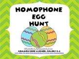Homophone Spring Easter Egg Hunt Common Core Aligned