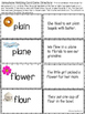 Homophones - A Week of Spelling, Worksheets, and Matching Game