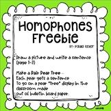 Homophones Freebie:  Pear Pair Tree