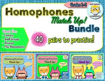 Homophones Matching Game Bundle