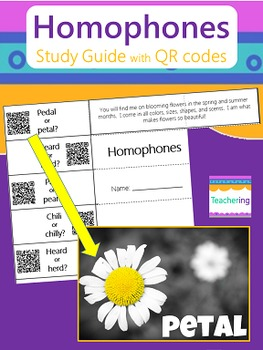Homophones Study Guide with QR Codes