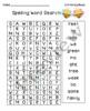 Honey Bees Spelling Practice (Reading Street 1.2.6)