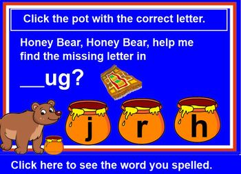 Honey Pot Letters - A Lesson in Initial Sounds