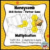 Honeycomb Partner Game- Multiplication (2 digits x 2 digits) - 4.NBT.5