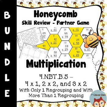 Honeycomb Partner Game- Multiplication BUNDLE - 4.NBT.5 - Test Prep