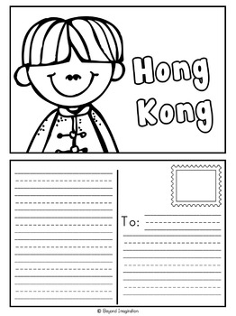 Hong Kong City Study | 48 Pages for Differentiated Learning + Bonus Pages