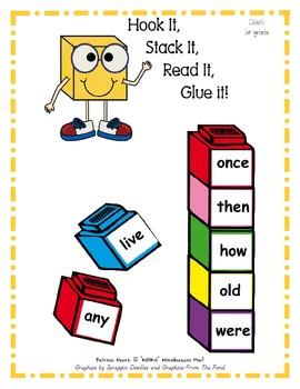 Hook It, Stack It, Read It, Glue It!   Dolch 1st Grade