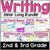 Writers Workshop Full Year Writing 2nd 3rd Grade Bundle