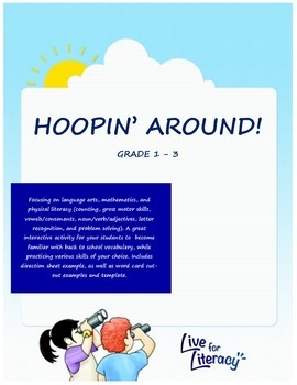 Hoopin Around