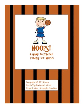 """Hoops! A Game to Practice Reading """"oo"""" Words"""