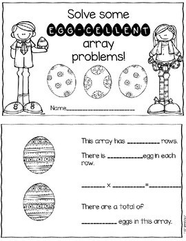 Hooray for Arrays!  Spring Multiplication Activity Booklet and Math Mats