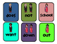 Hooray for Hollywood Game: Grade 1 Wonders Words to Know Unit 1 Game