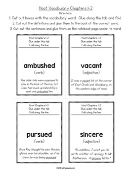 Hoot by Carl Hiaasen:  Interactive Notebook Vocabulary Activities