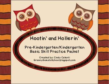 "Hootin"" and Hollerin"" for Pre-K/Kindergarten Basic Skills Packet"