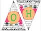 Hoots About Music Bunting Banner