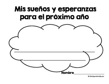 Hopes and Dreams in Spanish (Escritura de sueños y esperanzas)