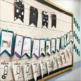 Hopes and Dreams Banner / Bunting, Responsive Classroom Management