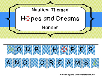Hopes and Dreams Banner (Nautical Edition)