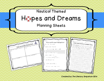 Hopes and Dreams Differentiated Planning Sheets