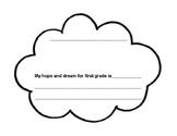 Hopes and Dreams First Grade