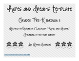 Hopes and Dreams - Student and Parent Templates (now includes Spanish version!)