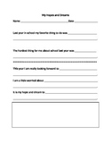Hopes and Dreams Worksheet (Beginning of Year)
